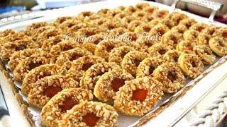 حلويات العيد/صابلي بالمربى لذيذ جدا معلك اقتصادي بكمية كتيرة