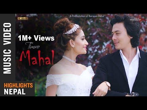 Xxx Mp4 Timro Mahal Amar Neupane Ft Paul Shah Shristi Khadka New Nepali Official Music Video 2018 3gp Sex