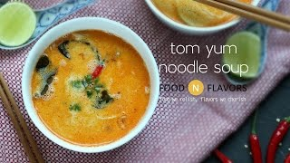 Tom Yum noodle soup| how to make| fnf recipe 18