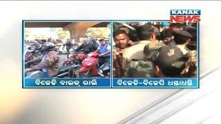Sex Tape: Clash Between BJD & BJP During Bandh In Bhubaneswar