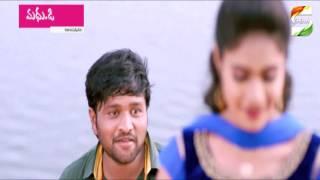 Ika Se Love Movie - Neekai Putti Song Trailer