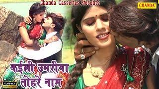 कइली उमरिया तोहरे नाम  || Badla The Action || मगध सम्राट सुदर्शन यादव || Bhojpuri super Hit Song