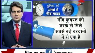 DNA: Analysis of increasing problem of insomnia across the world