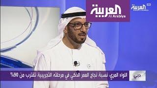 دبي تواصل إبهار العالم .. ممر ذكي بالمطار بلا وثائق