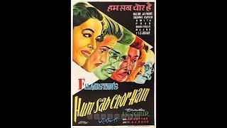 Radio Ceylon - 17-04-19 - Ek Hi Film, Hum Sab Chor Hain (1956), ke Gaane