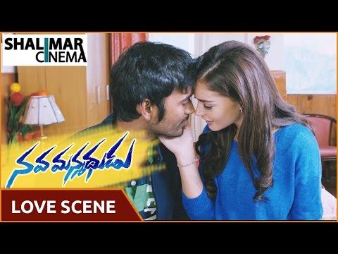 nava manmadhudu movie video songs