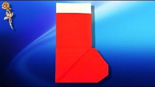 Origami facile : 👢 Botte de Noël 🎄