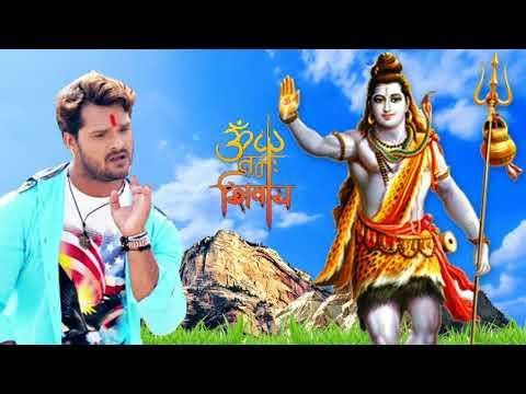 Xxx Mp4 Khesari Lal Yadav New SuperHit Bol Bum Song Baje Khesari Ke Gana Dj Pe Latest Bhojpuri Song 2018 3gp Sex