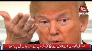 Trump Reverses Threat To Shut Down US Govt