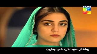 Mann Mayal episode 16 promo HD