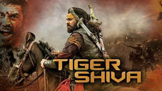 Tiger Shiva I Full HD1080p Dubbed ACTION Movie I New Release 2016