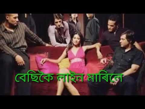 Xxx Mp4 Assam Video 3gp Sex