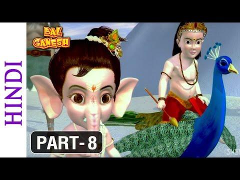 Xxx Mp4 Bal Ganesh Part 8 Of 10 Popular Animated Film For Kids 3gp Sex