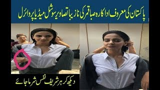 Saba qamar sexy pics goes viral on social media | Saba Qamar |