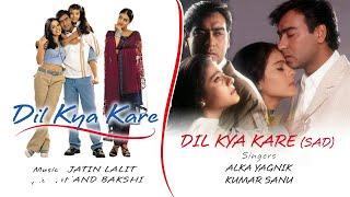 Dil Kya Kare – Sad - Official Audio Song | Alka Yagnik | Kumar Sanu |Jatin Lalit