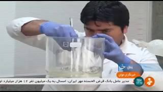 Iran Phoenix Yasin Chemistry co. made Silver paste manufacturer, Zanjan توليد خمير نقره زنجان ايران