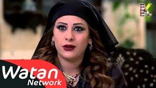 مسلسل طوق البنات 2 ـ كيد النساء ـ الحلقة 24 الرابعة والعشرون كاملة HD | Touq Al Banat