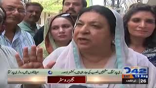 Door to door election campaign of Dr Yasmin Rashid