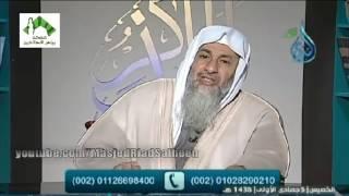 أهل الذكر (138) قناة الندى للشيخ مصطفى العدوي 2-2-2017
