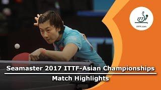 2017 Asian Championships Highlights: Ding Ning vs Mima Ito (Team Final)