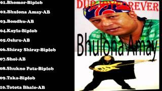 Bhulona Amay Full Album ~ Ayub Bachchu & Biplob (Click To Play Song!)
