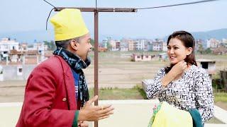 Nepali Comedy Golmal (गोलमाल) - 13 | 20 April 2018 | New Nepali Comedy Serial