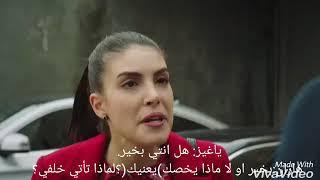 مسلسل فضيلة وبناتها مقطع 2 من الحلقة 40 مترجم للعربية
