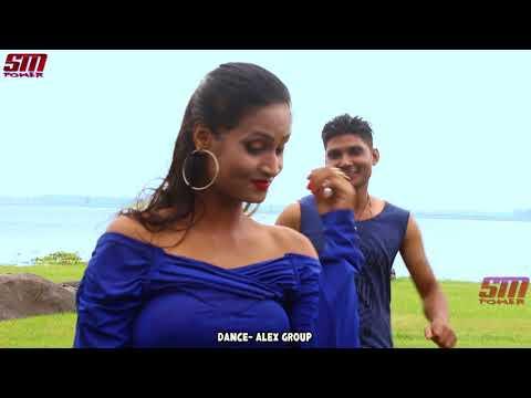 Xxx Mp4 New Nagpuri Video Ye Sona Tum Meri Ho Na Love Song 3gp Sex