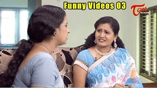 Funny Videos #03 | Divorce Before Their First Night | Telugu Comedy | by Mallik | #TeluguFunnyVideos