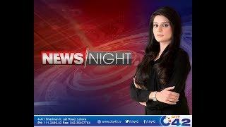 Congo virus in Lahore   News Night   23 August 2017   City42