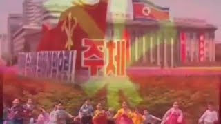 Ode to the Party (Classical Music from North Korea)