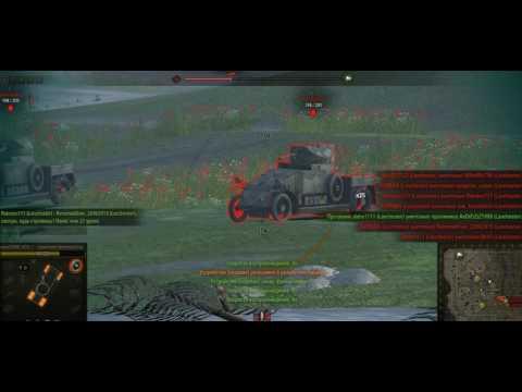 World of Tanks режим Конвой  от Zorga