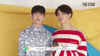 THE STAR 2017 AUGUST COVER JJ PROJECT MAKING STORY