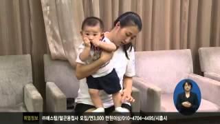 모유 먹고 튼튼! 모유수유아 선발대회1412