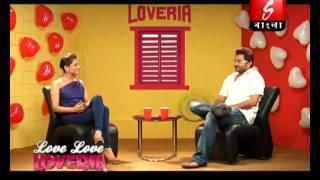 Love-Love-Loveria Part 1