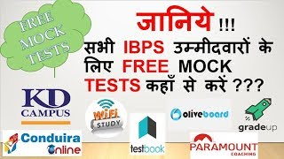 RECOMMENDED BEST FREE ONLINE MOCK TEST SERIES FOR GOVT EXAMS | IBPS BANK SSC CGL | LATEST PATTERN