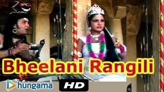 Rajasthani Bheelani Rangili Devotional Song | New Rajasthani Song 2015 | Full HD Video