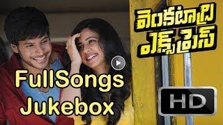 Venkatadri Express Full Songs || Jukebox || Sundeep Kishan,Rakul Preet Singh