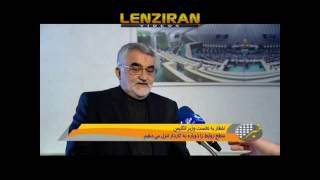 Iran treath to downgrade its diplomatic relation with Britain