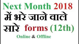 Government Jobs 2018 | Job | Latest Sarkari Naukri March 2018 - All India Govt Jobs