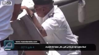 مصر العربية | لحظة سقوط لواء شرطة فى النيل