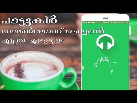 Xxx Mp4 How To Download Latest MP3 Songs On Android Mobile By Computer And Mobile Tips 3gp Sex