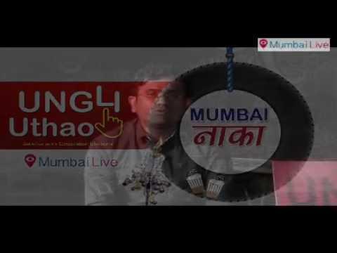 Mumbai Naka | Episode 9 | Education | Mumbai Live