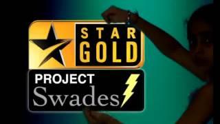 Star Gold: Swades TV Premiere SRK & ASHUTOSH GOWARIKAR