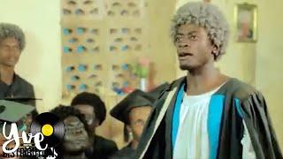 Lil Win - Mama Boss Papa ft. Young Chorus [Yimama] (Official Video)