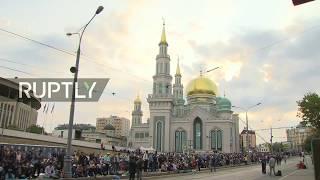 LIVE:  Moscow's Muslim community celebrate Eid al-Adha