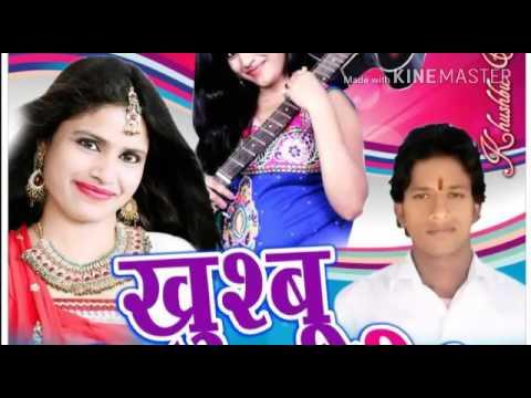 Xxx Mp4 Othlali Se Roti Bor Ke Khushboo Uttam Bhojpuri Hot Song ओठलाली से रोटी बोर के 3gp Sex