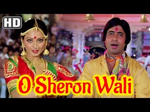 Xxx Mp4 O Sheronwali Amitabh Bachchan Rekha Suhaag 1979 Songs Asha Bhosle Mohd Rafi 3gp Sex