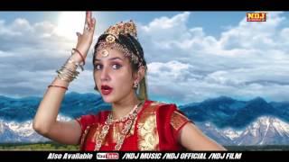 Gora Bole Na Ghani Tarare Me # Chhoti Sapna  Mukesh Fouji # New Bhole Baba Song # Latest Song 2017