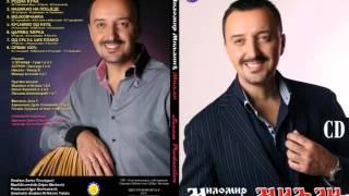 Milomir Miljanic Miljan - Mojkovcanka - (Audio 2014)